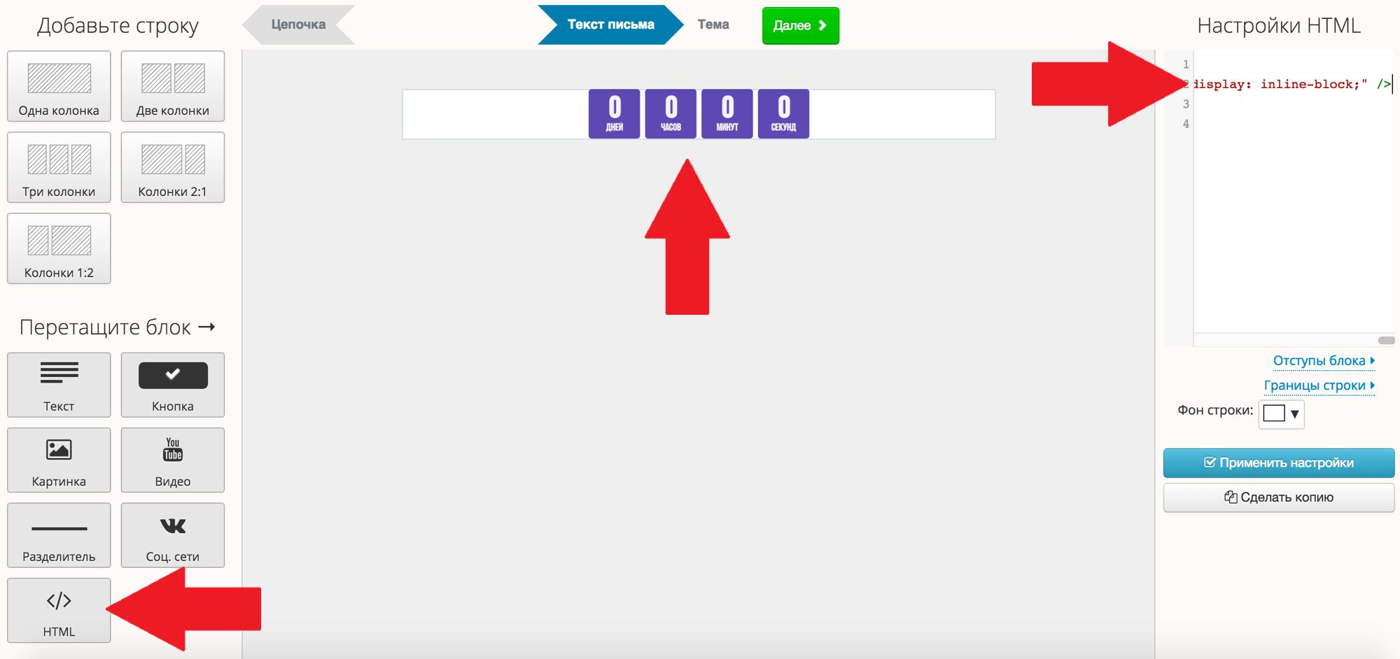 Как в html сделать кнопку с текстом